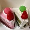 福寿のシフォンケーキ