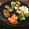 スーパーフードの大麦&クコの実を使った、マヌカハニー入り薬膳グラノーラのレシピ