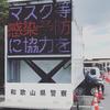 2020.7.18  関係職会議開催!!