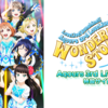 Aqours 3rd Live さいたまレポ&グダ旅行記!Love Live! Sunshine!! Aqours 3rd LoveLive! tour WONDERFULL STORIES