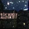 水族館 新江ノ島水族館 ナイトワンダーアクアリウム2017