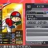 【ファミスタクライマックス】 虹 金 ゼビウス 選手データ 最終能力 ナムコスターズ