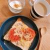 朝ご飯:焼きトマトチーズツナトースト☆楽天購入品
