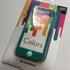 iPhone5のシリコンケース「SwitchEasy」を購入したのでご紹介!