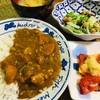 6月11日★帰宅するとお鍋にカレーがたっぷり♪♪作ってもらったおうちご飯に感謝!いただきまーす★