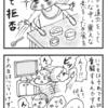 【子育て漫画】育児放棄?初めて叫んだ「もう知らないっ!」(56)