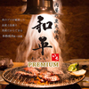 【オススメ5店】宇部市(山口)にある焼肉が人気のお店