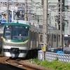 東急線の団体臨時列車