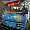 市民の足、公営バスに乗ってみた! @ ブルネイ