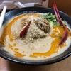 「蔵元」しびれ担々麺