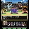 level.1145【ゾンビ系15%UP】第159回闘技場ランキングバトル2日目