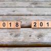 2018年ラスト!どんな一年でしたか?
