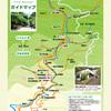 大阪の滝について!
