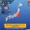 2つの地震を1つと勘違い!気象庁の誤報は今に始まったことじゃない!?