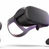 オキュラスクエスト(OculusQuest)64GB、128GBどっち買う?どっちがいい?どっち選ぶ?