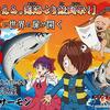 「ゲゲゲの鬼太郎」のオリジナルQUOカードが抽選で500名に当たるプレゼントキャンペーン