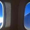 【第2レグ~第4レグ編】初の海外発券に挑戦!! 1泊4日で成田-クアラルンプールを2往復
