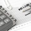 【函館で複業(理学療法士☓フリーランス☓ブログ)したらいくら稼げるの??】今月(11月分)の収入公開。