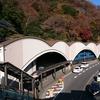 都内から箱根サイクリング!(多摩川CR、境川CR経由)