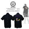 ヒューストン【HOUSTON】 × 刺繍ボウリングシャツ到着 × ビンテージデザインです。