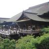 京都 清水寺 観音加持青龍会 9月14・15日