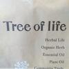 生活の木 手作り石鹸入門講座に参加しました!