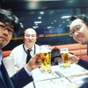 【日記】2017年2月21日(火)「熱い対話」