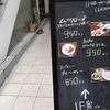 マガリタイフードSHAO 三軒茶屋