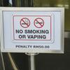 禁煙をしたい方へ、上手に禁煙を続けるためのメソッド