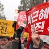 朴氏辞任求め5週連続集会 ソウル、150万人参加か