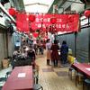 値札のないWマーケット10月21日出店してきました。レポート