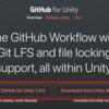 【便利なUnityプラグイン】GitHub for Unityを使ってみよう