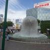 岡山理科大学周辺を散策してみた。
