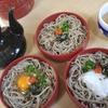 島根旅行 ② 福焼き、出雲蕎麦
