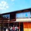 京都ぶらり 人気カフェ 南禅寺 ブルーボトルコーヒー京都