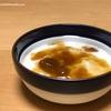 ヨーグルトメーカーで超簡単!シロップとジャムを融合させた美味しい梅ソース!冷凍梅でも作れるそうっス