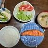 今日の朝ごはん・・・いや・・・昼ご飯は・・・。