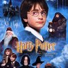 【ハリーポッターと賢者の石】世界が夢中になったファンタジー