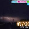 【ヤバすぎ】愛知県を襲った巨大積乱雲『スーパーセル』落雷7000回(((( ;゚д゚)))