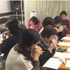 オカリナ同好会のレポート2018/2/15