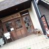 Gallery&CAFE 憩いの森 ★わんことカフェ