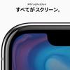 iPhone7Plus使用者はiPhone8PlusそしてiPhoneXどれを選ぶか。