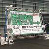 乃木坂46 真夏の全国ツアー2016 ~深川麻衣卒業コンサート~【6月16日】