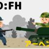 Call of Duty: ファイネストアワー攻略 Vol.15