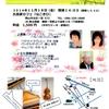 11月16・17日は定休日。18日(金)はバロック音楽コンサートです。