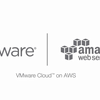 「VMware Cloud on AWS」 - AWSとVMwareの提携から見えるのは弱者連合