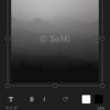 バグ??Adobe Lightroomアプリ(iOS)のバージョン5.1.0で画像に透かし(ウォーターマーク)を入れる方法