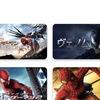 【iTunes Store】「スパイダーマン」期間限定価格
