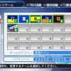 【パワプロ】栄冠ナインで作った甲子園優勝チームの紹介