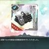 【2020梅雨イベ】E1 甲 攻略【鎮魂、キ504船団】